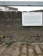 Rumiko Hagiwara, WEED, Site-specific installation, title plate, weeds