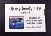 Rumiko Hagiwara, Oh my lovely city, 2013, a set of 23 post cards 15 x 10.5cm