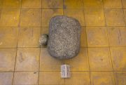 Rumiko Hagiwara, One stone / Two stones, 2013, 2 stones, title plate – From One and Other series